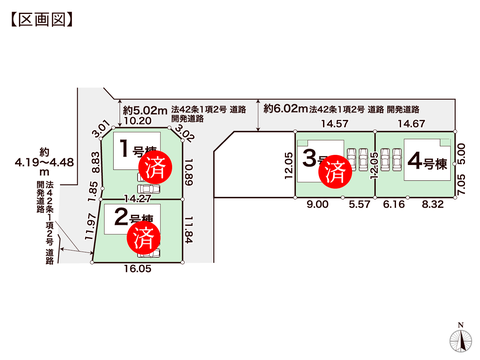 岡山県瀬戸内市邑久町向山の新築 一戸建て分譲住宅の区画図