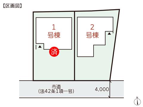 岡山県岡山市中区原尾島の新築 一戸建て分譲住宅の区画図