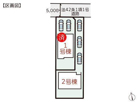 岡山県岡山市南区千鳥町の新築 一戸建て分譲住宅の区画図