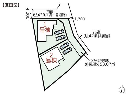 岡山県倉敷市上富井の新築 一戸建て分譲住宅の区画図