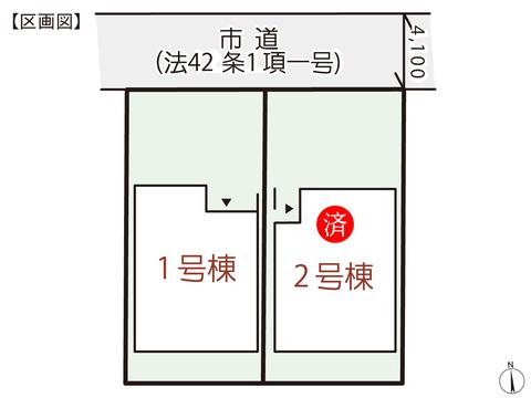 岡山県岡山市南区西市の新築 一戸建て分譲住宅の区画図
