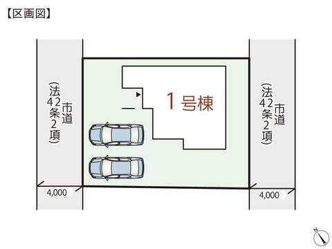 岡山県倉敷市水島南亀島町の新築 一戸建て分譲住宅の区画図