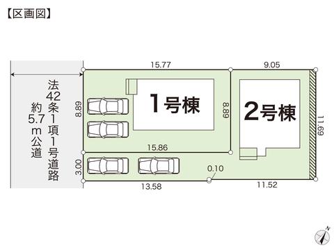 岡山県岡山市南区福島1丁目の新築 一戸建て分譲住宅の区画図