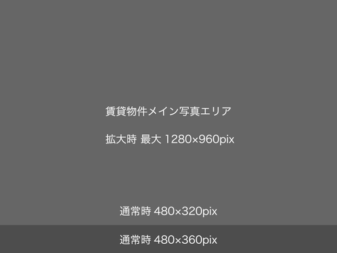 岡山市の賃貸物件情報 (所在地)の物件写真