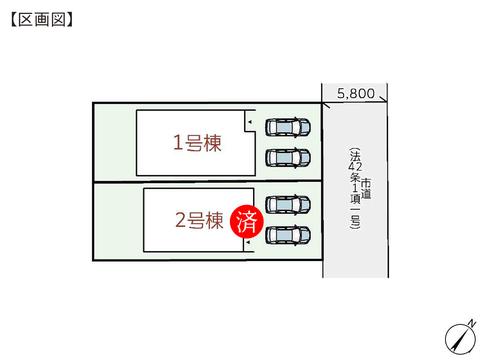 岡山県岡山市南区築港新町の新築 一戸建て分譲住宅の区画図