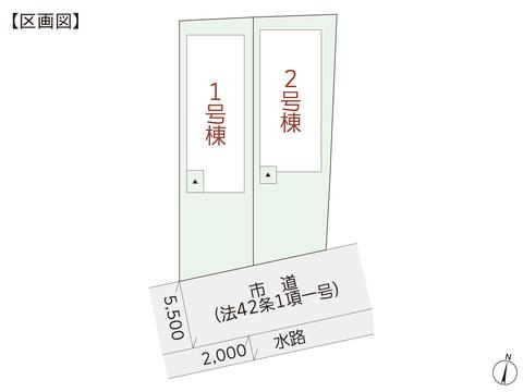 岡山県倉敷市茶屋町の新築 一戸建て分譲住宅の区画図