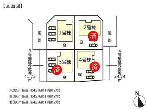 岡山県玉野市長尾の新築 一戸建て分譲住宅の区画図