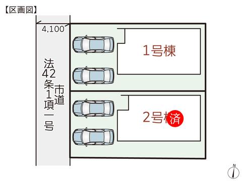 岡山県倉敷市福井の新築 一戸建て分譲住宅の区画図