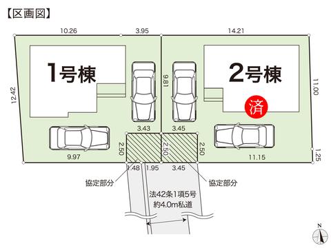 岡山県岡山市北区高柳西町の新築 一戸建て分譲住宅の区画図