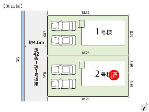 岡山県岡山市東区瀬戸町万富の新築 一戸建て分譲住宅の区画図