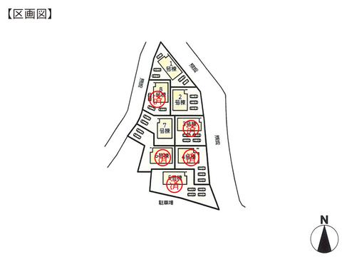 岡山県倉敷市児島阿津の新築 一戸建て分譲住宅の区画図