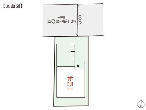 岡山県岡山市北区野田1丁目の新築 一戸建て分譲住宅の区画図