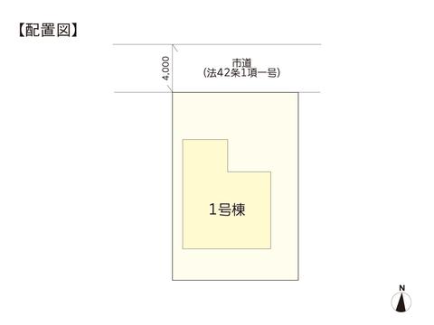 岡山市中区山崎の新築 一戸建て分譲住宅の区画図