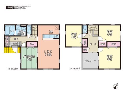 岡山市北区西辛川の新築 一戸建て分譲住宅の間取り図