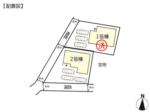 岡山県倉敷市北畝の新築 一戸建て分譲住宅の区画図
