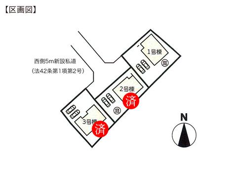 岡山県倉敷市林の新築 一戸建て分譲住宅の区画図