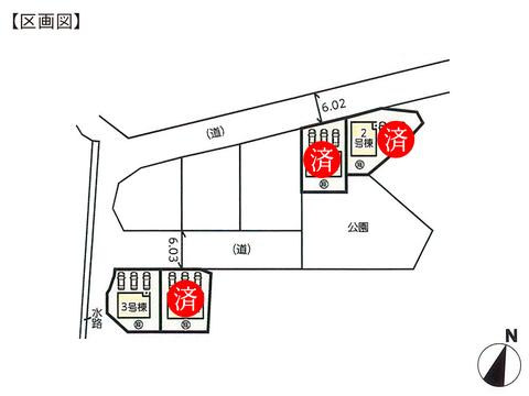 岡山県岡山市東区西大寺東の新築 一戸建て分譲住宅の区画図