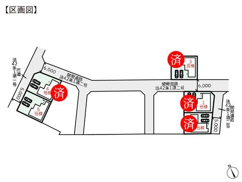 岡山県倉敷市福田町古新田の新築 一戸建て分譲住宅の区画図
