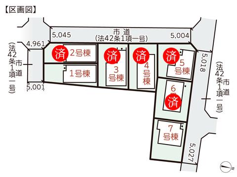 岡山県岡山市南区福吉町の新築 一戸建て分譲住宅の区画図