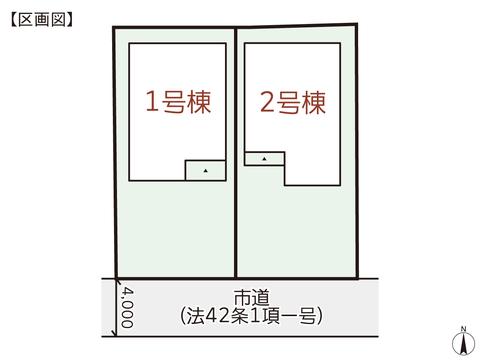岡山県岡山市中区山崎の新築 一戸建て分譲住宅の区画図