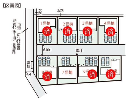 岡山県倉敷市広江の新築 一戸建て分譲住宅の区画図