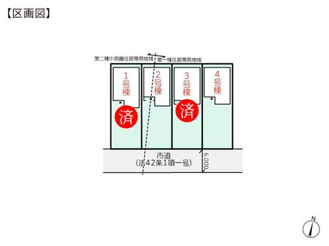 岡山県総社市駅南1丁目の新築 一戸建て分譲住宅の区画図