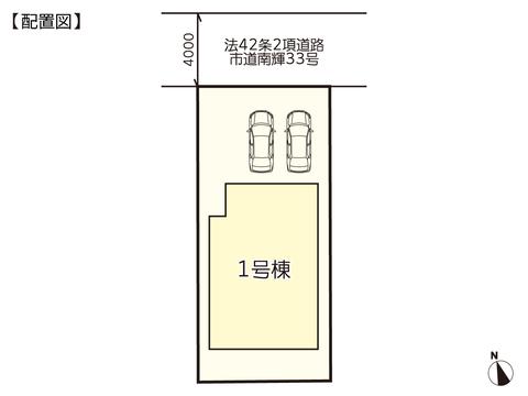 岡山県岡山市南区南輝の新築 一戸建て分譲住宅の区画図