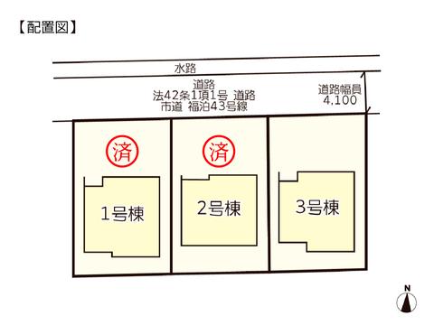 岡山県岡山市中区福泊の新築 一戸建て分譲住宅の区画図