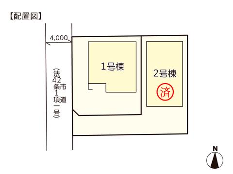 岡山市東区東平島の新築 一戸建て分譲住宅の区画図