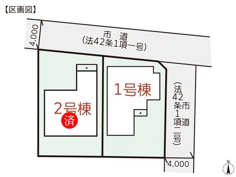岡山県倉敷市東塚3丁目の新築 一戸建て分譲住宅の区画図