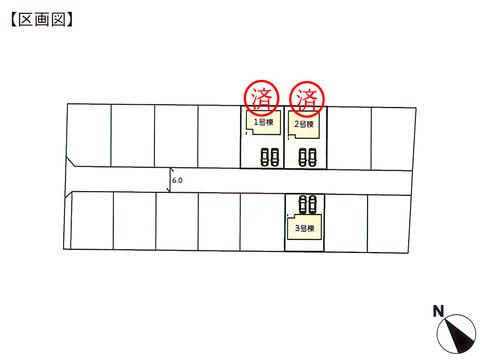 岡山県倉敷市連島町鶴新田の新築 一戸建て分譲住宅の区画図