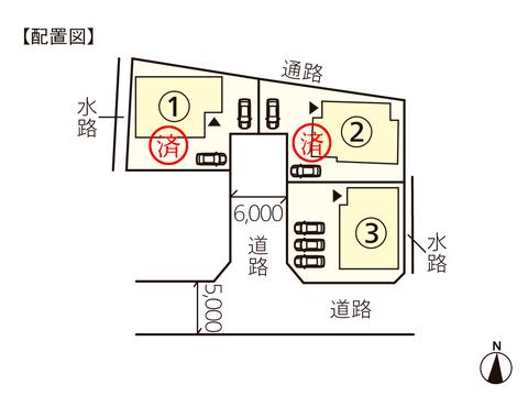 岡山市中区四御神の新築 一戸建て分譲住宅の区画図