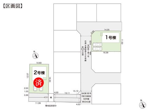 岡山県倉敷市玉島柏島の新築 一戸建て分譲住宅の区画図