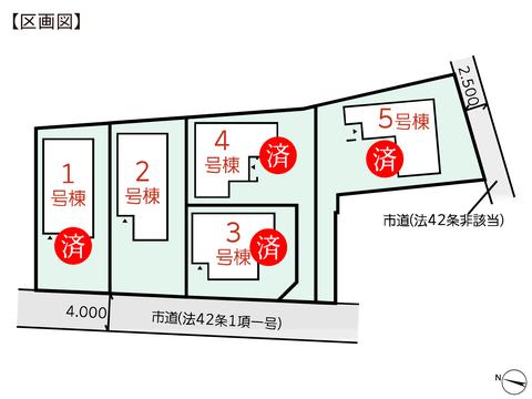 岡山県倉敷市児島赤崎の新築 一戸建て分譲住宅の区画図