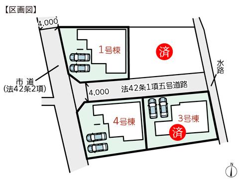 岡山県倉敷市四十瀬の新築 一戸建て分譲住宅の区画図
