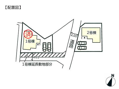 岡山県岡山市北区西辛川の新築 一戸建て分譲住宅の区画図