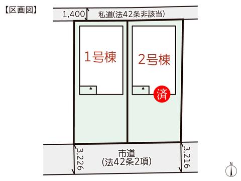 岡山県岡山市北区奉還町3丁目の新築 一戸建て分譲住宅の区画図