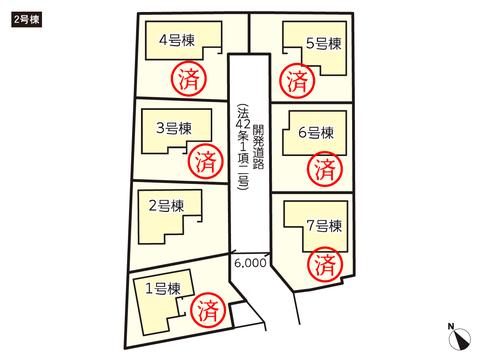 岡山県倉敷市玉島上成の新築 一戸建て分譲住宅の区画図