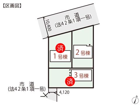 岡山県玉野市西田井地の新築 一戸建て分譲住宅の区画図