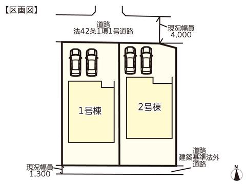 岡山県岡山市中区海吉の新築 一戸建て分譲住宅の区画図