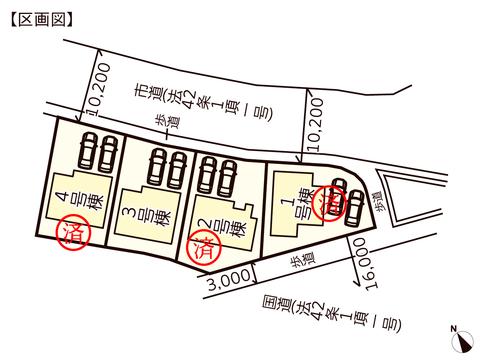 岡山県倉敷市児島小川の新築 一戸建て分譲住宅の区画図
