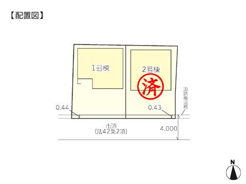岡山県岡山市東区西大寺中の新築 一戸建て分譲住宅の区画図