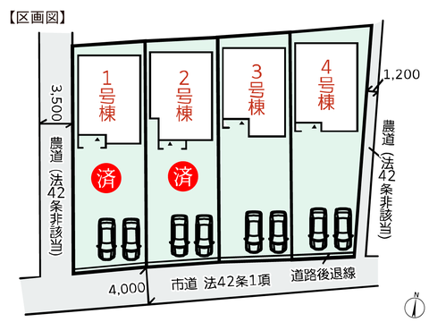岡山県総社市門田の新築 一戸建て分譲住宅の区画図