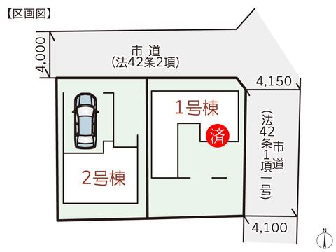 岡山県岡山市北区奉還町の新築 一戸建て分譲住宅の区画図