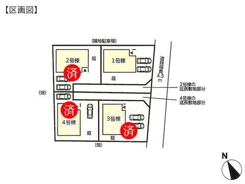 岡山県瀬戸内市長船町土師の新築 一戸建て分譲住宅の区画図