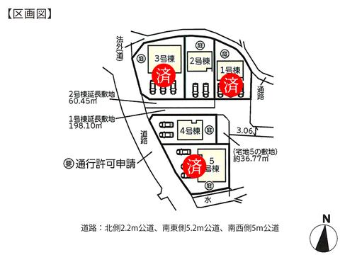 岡山県倉敷市福江の新築 一戸建て分譲住宅の区画図