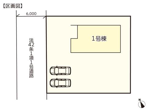 岡山県赤磐市桜が丘西4丁目の新築 一戸建て分譲住宅の区画図