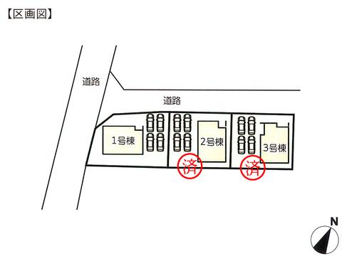 岡山県倉敷市福田町福田の新築 一戸建て分譲住宅の区画図