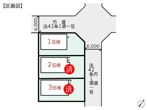 岡山県岡山市南区西高崎の新築 一戸建て分譲住宅の区画図