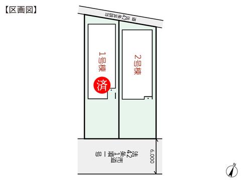 岡山県岡山市北区平野の新築 一戸建て分譲住宅の区画図